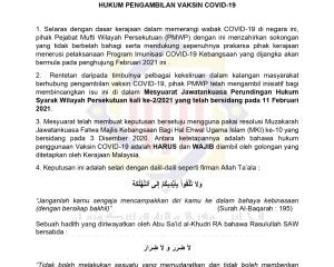 KENYATAAN_RASMI_PMWP_HUKUM_PENGAMBILAN_COVID-19_page1-min