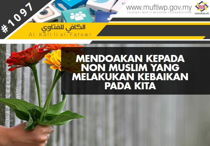 DOA KPD NON MUSLIM.JPG