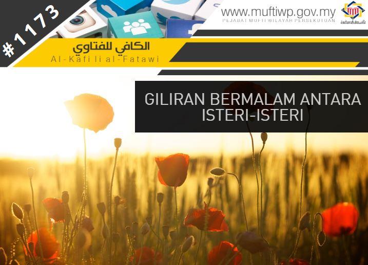 GILIRAN BERMALAM.JPG