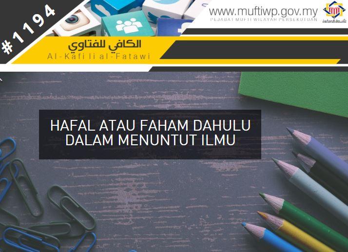 HAFAL KE FAHAM DULU.JPG