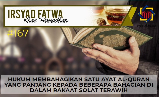 IF RAMADHAN 167