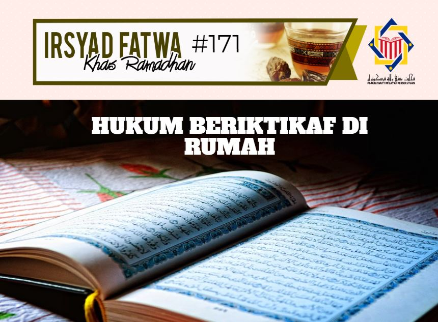 if ramadhan 171