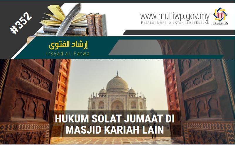 IF 352 masjid kariah lain