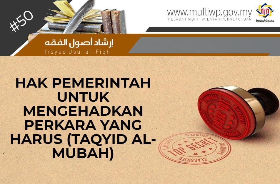 TAQYID MUBAH