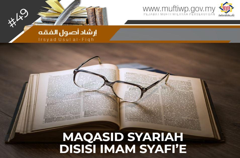 maqasid syafie