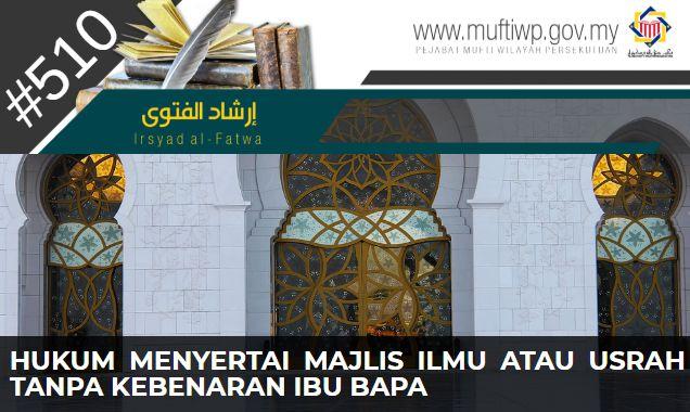 Pejabat Mufti Wilayah Persekutuan - IRSYAD AL-FATWA SIRI