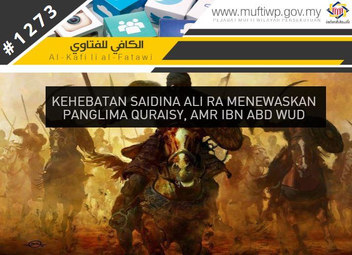 Kehebatan Saidina Ali Amr Abd Wud.JPG