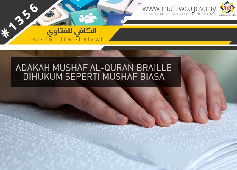 MUSHAF BRAILLE HUKUM.JPG
