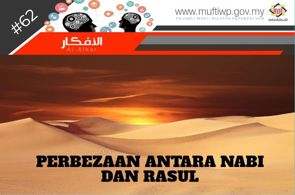 Pejabat Mufti Wilayah Persekutuan Al Afkar 62 Perbezaan Antara Nabi Dan Rasul