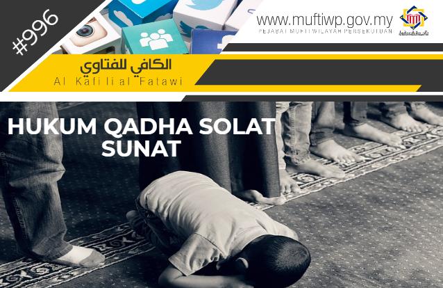 QADHA SUNAT.PNG