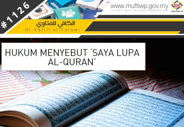 SEBUT LUPA AL-QURAN.JPG