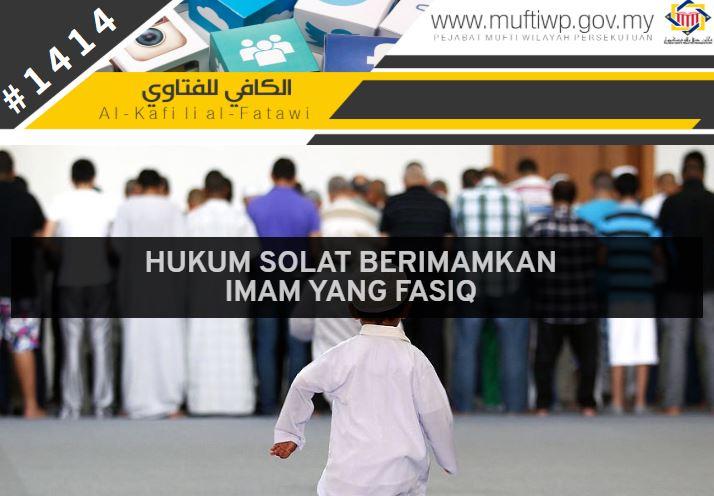 SOLAT IMAM FASIQ.JPG