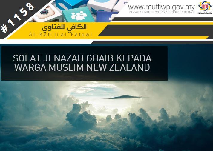 SOLAT JENAZAH GHAIB NZ.JPG