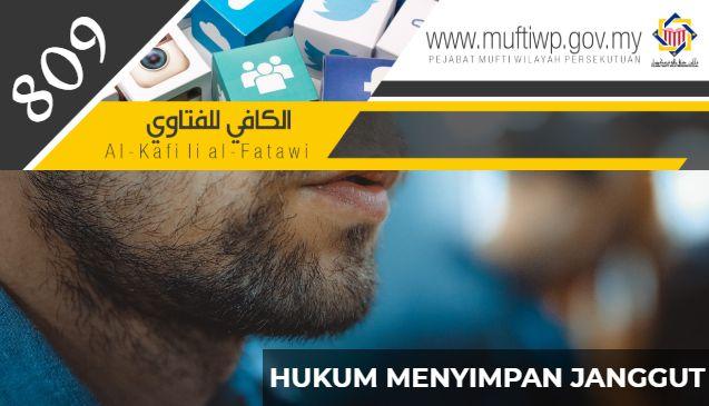 Pejabat Mufti Wilayah Persekutuan - AL-KAFI #809 : HUKUM