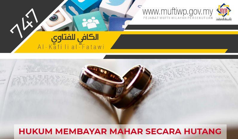 Pejabat Mufti Wilayah Persekutuan - AL-KAFI  747   HUKUM MEMBAYAR ... d609725705