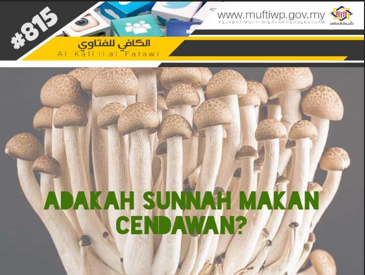 Pejabat Mufti Wilayah Persekutuan - AL-KAFI #815 : ADAKAH