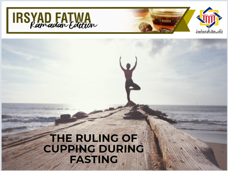 cupping while fasting
