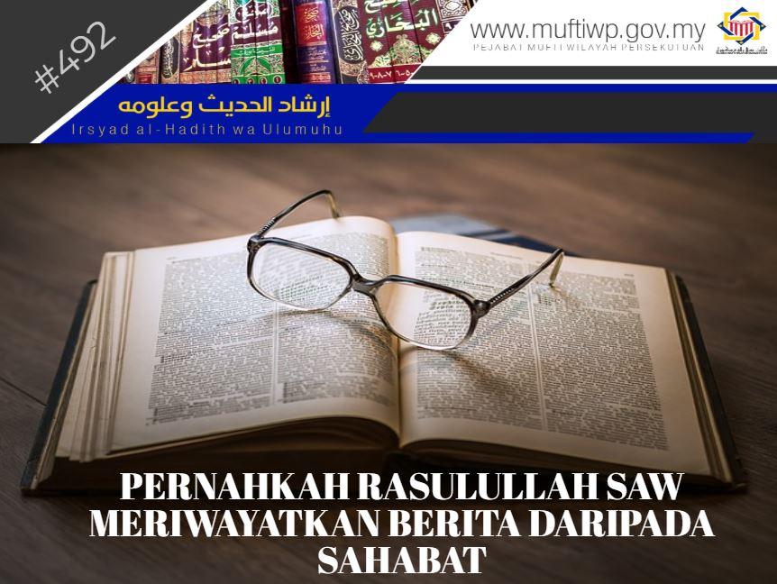 irsyad hadith 492