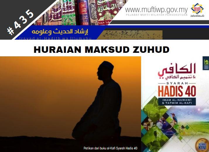 huraian mksud zuhud 4.JPG
