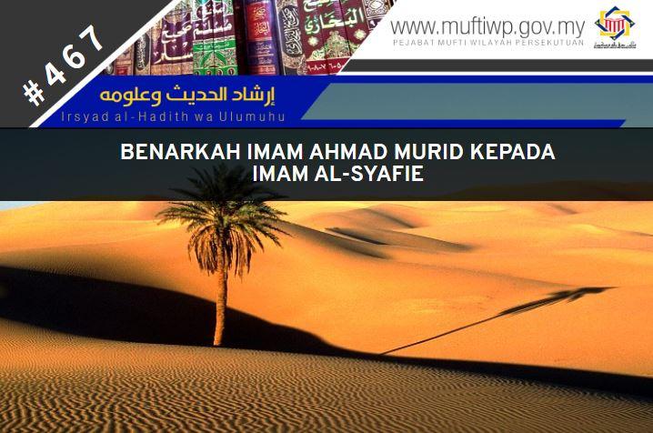 imam_ahmad_dan_imam_syafie.JPG