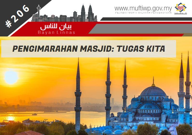 Pejabat Mufti Wilayah Persekutuan Bayan Linnas Siri Ke 206