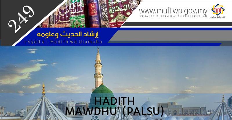 Pejabat Mufti Wilayah Persekutuan - IRSYAD AL-HADITH SIRI KE