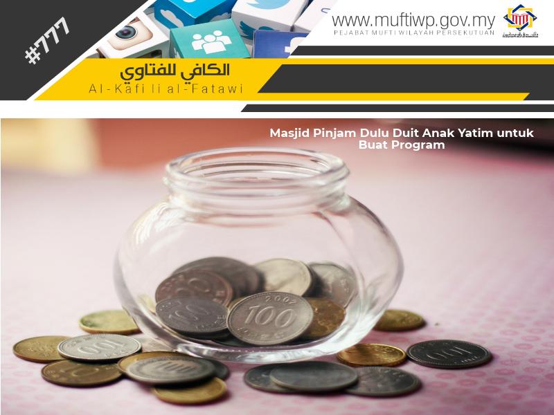Pejabat Mufti Wilayah Persekutuan - AL-KAFI # 777 : MASJID