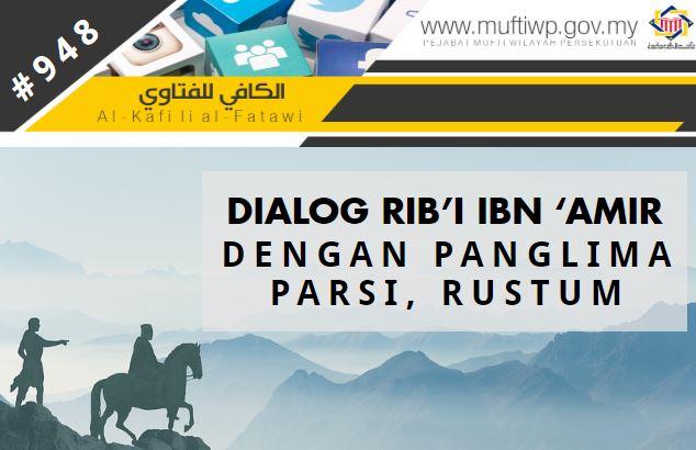 rib'i ibn amir, rustum.JPG