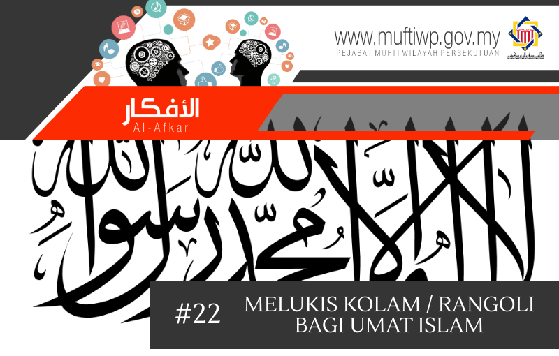 Pejabat Mufti Wilayah Persekutuan Al Afkar 23 Mengucap Syahadah Dalam Bahasa Lain