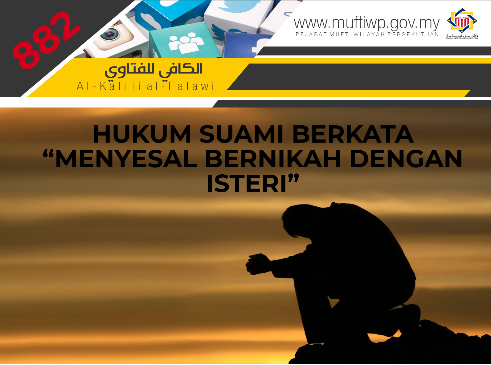 Pejabat Mufti Wilayah Persekutuan Al Kafi 884 Hukum