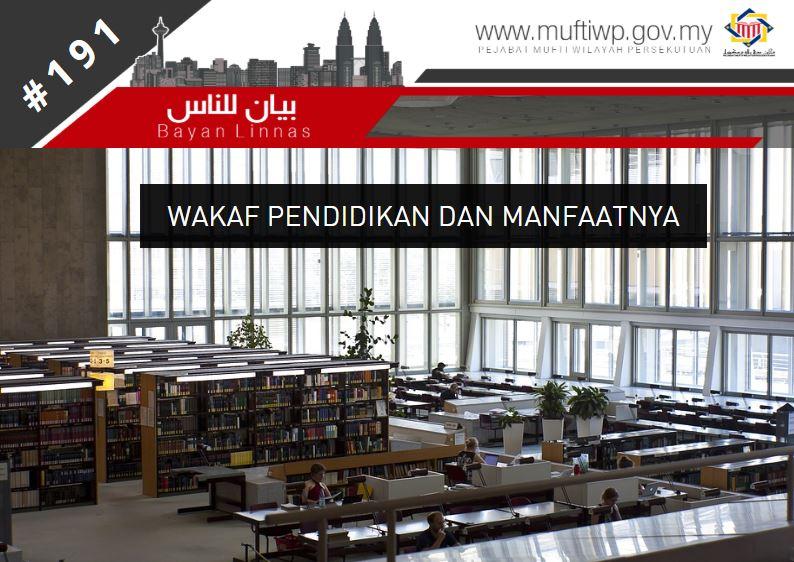 wakaf pendidikan dan manfaat.JPG