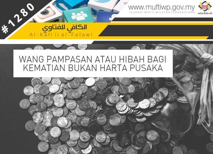 wang pampasan atau hibah.JPG