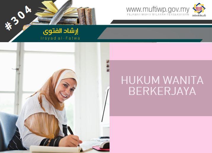 wanita kerjas.JPG