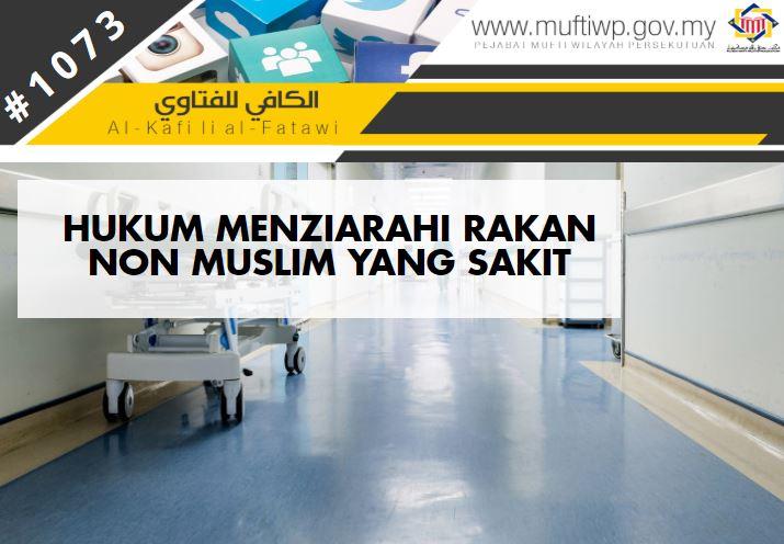 ziarah non muslim.JPG